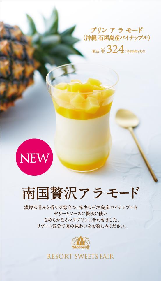 pineapple_i.jpg