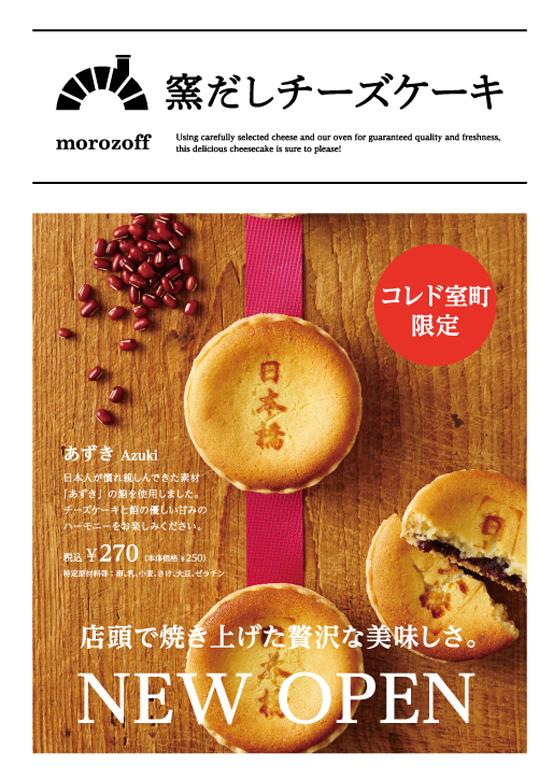 09_Leaflet_160805-2_ol.jpg