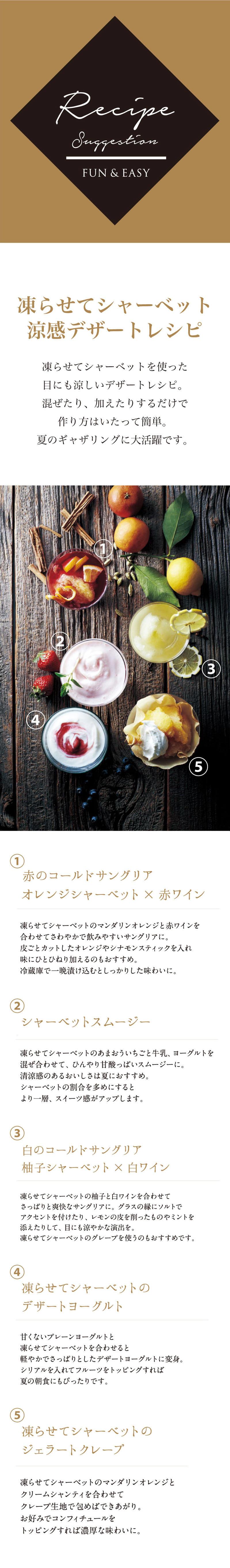 dessertrecipe.jpg