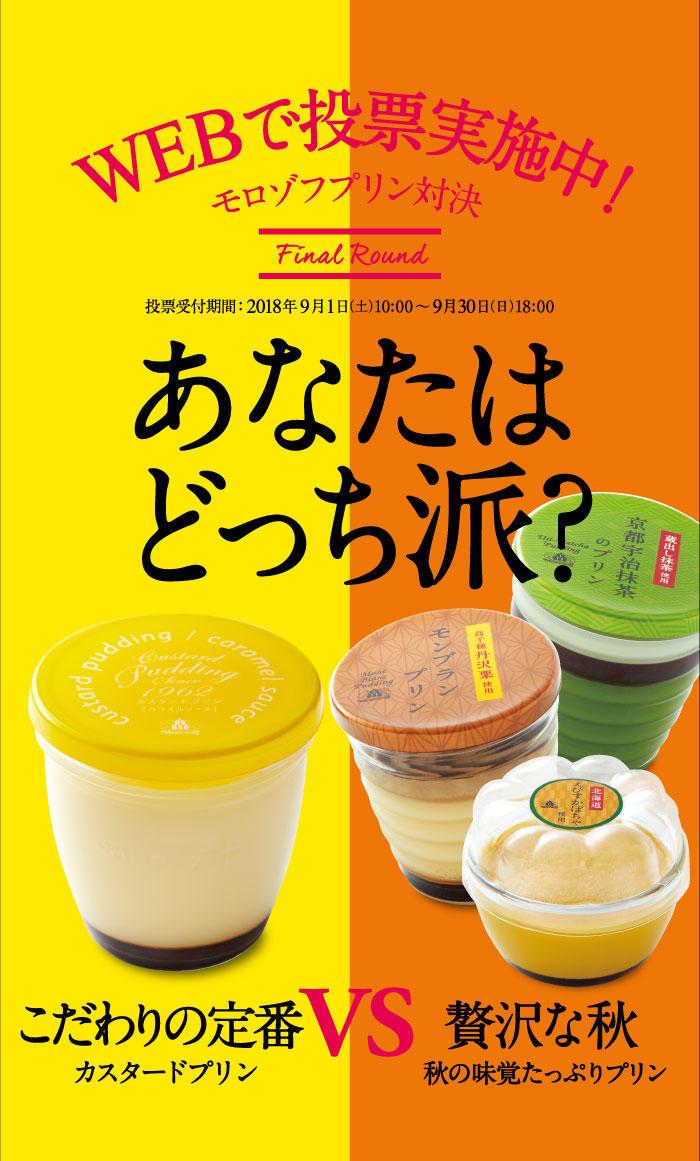 tsuribira_pudding_vs3_n_ol.jpg