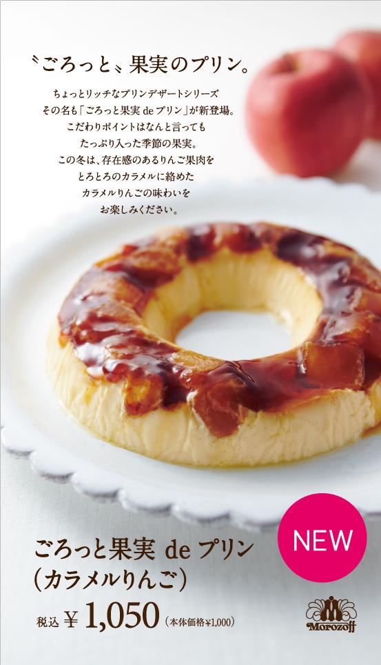 ごろ果実りんご1000.jpg
