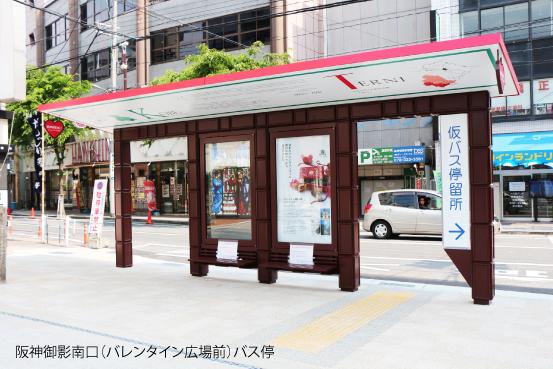 busstop030_IMG_0647.jpg