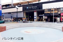 hiroba05.jpg