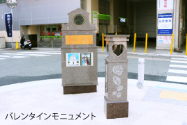 hiroba_monument_05.jpg